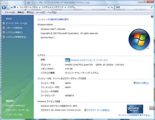 vbox_001.png